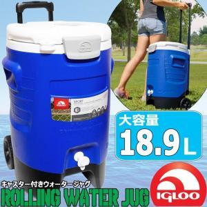 ※こちらの商品は、¥18000以上ご購入頂きました場合でも送料無料にはなりません。 ※こちらの商品は...