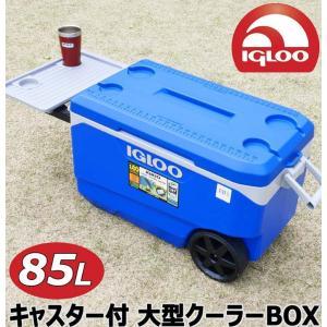 【BIGサイズ】IGLOO キャスター付き 大型クーラーボックス 85L 90QT★イグルー イグロ...