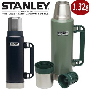 ★STANLEY★クラシック 真空断熱ボトル 1.32L★CLASSIC BOTTLE 1.3L 水...