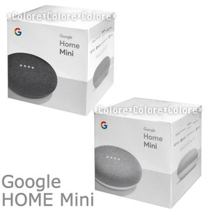 ★Google Home Mini チョーク チ...の商品画像