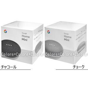 ★Google Home Mini チョーク ...の詳細画像1