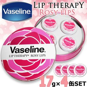 ★Vaseline リップセラピー 缶入り ロージー 17g 4個セット★ヴァセリン リップ 色付き LIP THERAPY ROSY LIPS|colore-blueplanet