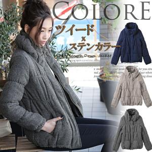 【最終SALE】暖かツイード×ステンカラー/シャーリング中綿ジャケット/ダウンジャケット/コート/スタンドカラー/ギャザー/ダウンコート|colore-blueplanet