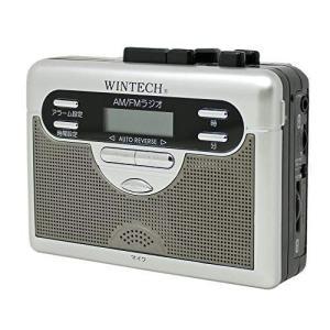 WINTECH アラームクロック搭載 AM/FMラジオ付テープレコーダー シルバー (FMワイドバン...
