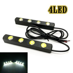 LED デイライト 1w×4連×2個 計8連 白色 スポット...