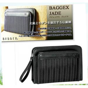 『BAGGEX』【豊岡製鞄】 鞄職人の手がける逸品 「バジェックス ジェイド  ポーチ 三角」 ラージ メンズ・セカンドバッグ メンズ・ポーチ 日本製|colorful-story