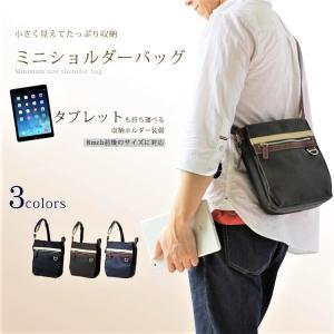 LINA GINO  リナジーノ ショルダーバッグ メッセンジャーバッグ 合成皮革 ミニタブレットを持ち運べる小ぶりサイズのショルダーバッグ 6026|colorful-story