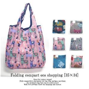 【値下げしました】 折りたたみコンパクトエコショッピング 【35×34×7】 エコバッグ マイバッグ ナイロン 4002 【買い物袋】 colorful-story