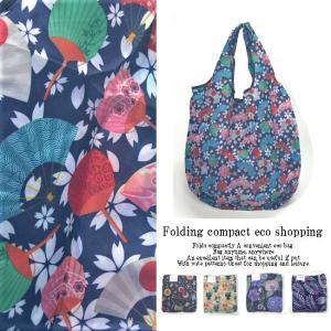 【値下げしました】 折りたたみコンパクトエコショッピング 【35×34×7】 エコバッグ マイバッグ ナイロン 4004 【買い物袋】 colorful-story