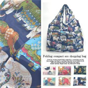 【値下げしました】折りたたみ コンパクト エコショッピングバッグ エコバッグ マイバッグ ナイロン L  8003 【買い物袋】 colorful-story