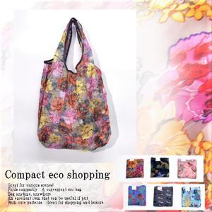 【値下げしました】折りたたみコンパクトエコショッピング 【35×34×7】 エコバッグ マイバッグ ナイロン 4001 【買い物袋】 colorful-story