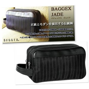 『BAGGEX』【豊岡製鞄】 鞄職人の手がける逸品 「バジェックス ジェイド  ポーチダブル」 メンズ・セカンドバッグ ダブルファスナー 日本製|colorful-story