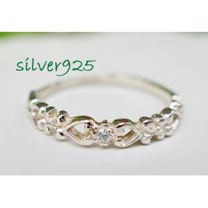 シルバーリング キュービック サイズ「6」 ピンキーリング シルバー925 銀 小指 指輪|colorful-story