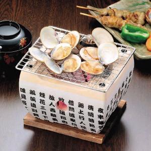民芸コンロ 和楽 18×15cm 木台付き ( コンロ 卓上コンロ 珪藻土 )
