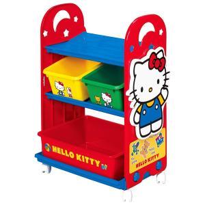 おもちゃ 収納ラック 3段 ハローキティ トイステーション ( 収納 棚 収納ボックス おもちゃ箱 ...