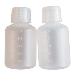 旅行やお出かけ時の携帯に便利な詰め替え容器です。2個セットなので化粧水用と乳液用等で使い分け頂けます...
