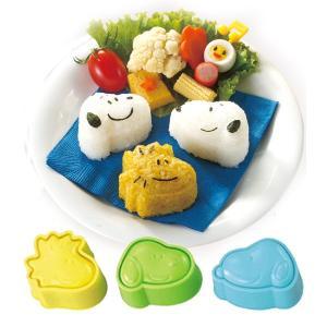 おにぎり押し型 スヌーピー おにぎり抜き型 キャラ弁 日本製 キャラクター ( お弁当グッズ ご飯押し型 ご飯抜き型 )|colorfulbox