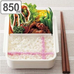 お弁当箱 POWER LINE KEEPER パワーラインキーパー 4号 1段 ホワイト 850ml ( ランチボックス 弁当箱 一段 )|colorfulbox