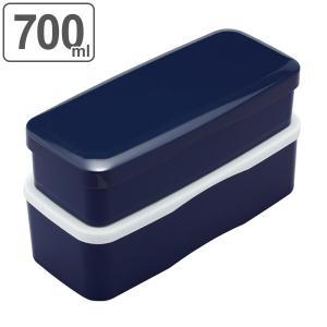 お弁当箱 スリムコンパクトランチ ブルー 2段 700ml ( ランチボックス 弁当箱 二段 )|colorfulbox