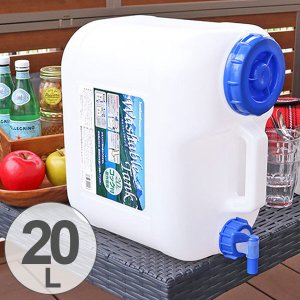 ウォータータンク Nタイプ 20L コック付き ( 水 タンク ポリタンク )|colorfulbox