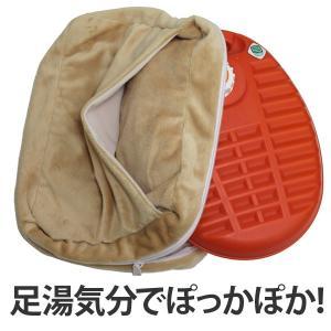 両足が入るポケット付きの湯たんぽカバーです。冷えやすい足元を包み込んで温めます。暖房の設定温度も低め...