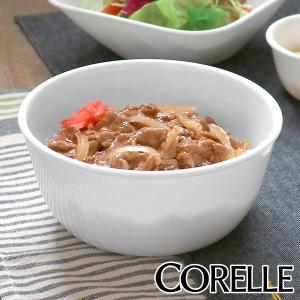 ボウル 16cm コレール CORELLE 白 食器 皿 ウインターフロスト ( 食洗機対応 ホワイト 電子レンジ対応 お皿 オーブン対応 白い )|colorfulbox