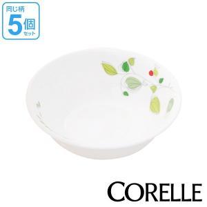 ボウル 16cm コレール CORELLE 白 食器 皿 グリーンブリーズ 同柄5個セット ( 食洗機対応 ホワイト 電子レンジ対応 お皿 オーブン対応 白い )|colorfulbox