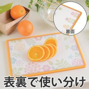 まな板 イラストパレット ブルーム プラスチック製 ( カッティングボード まないた 抗菌加工 食洗機対応 )
