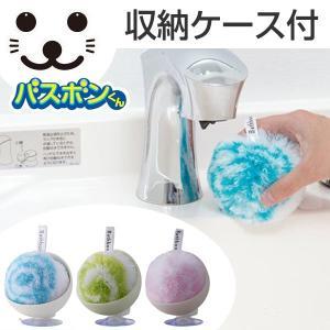バスボンくん 洗面台スッキリポンポン 抗菌ケース付 ( バスボン 洗面 クリーナー たわし ポンポン ケース )