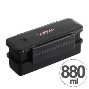 お弁当箱 スリムランチボックス 2段 880ml 箸付き ( メンズ 二段 ランチボックス )|colorfulbox