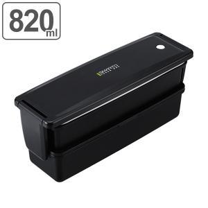 お弁当箱 2段 メンズ 箸付き 入れ子 SMAR-TO スリム ランチボックス 820ml ( 弁当箱 レンジ対応 男子 ランチボックス 入れ子式 )|colorfulbox