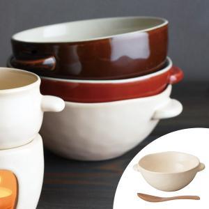 キントー KINTO シチューボウル ホワイト ほっくり スプーン付き シチュー皿 食器 ( 皿 カレー皿 パスタ皿 プレート )|colorfulbox