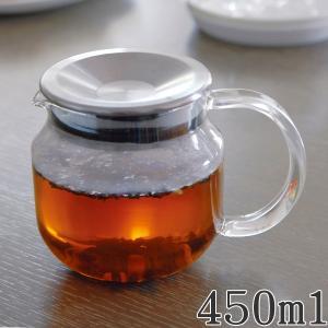 キントー KINTO ティーポット 450ml ワンタッチティーポット ステンレスフタタイプ 耐熱ガラス ( 紅茶ポット 急須 電子レンジ対応 食洗機対応 )|colorfulbox