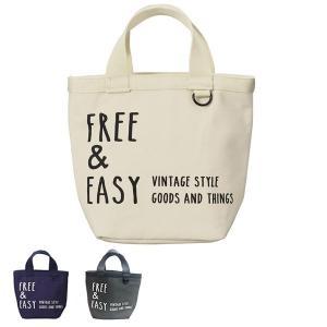 ランチトートバック 保冷 ロング NATIVE HEART FREE&EASY ランチバッグ ( お弁当袋 お弁当バッグ お弁当包み )|colorfulbox