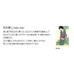 風呂敷 チーフ 竹久夢二 48cm ふろしき ナフキン ランチクロス ( お弁当包み 猫 ねこ )|colorfulbox|08