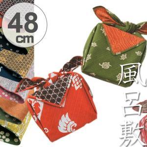 風呂敷 中巾 チーフ 福むすび 48cm ふろしき ナフキン ランチクロス 綿100% ( 綿 祝儀 ご祝儀 袱紗 ふくさ 包み )|colorfulbox