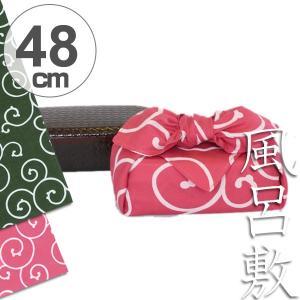 風呂敷 中巾 チーフ 京唐草 48cm ふろしき ナフキン ランチクロス 綿100% ( 唐草 お弁当包み 約 50cm 綿 小風呂敷 )|colorfulbox