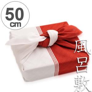 風呂敷 中巾 チーフ ハレ包み 紅白 50cm ふろしき お包み 綿100% ( 綿 祝儀 ご祝儀 袱紗 ふくさ 包み )|colorfulbox