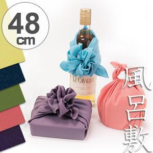 【くらしの応援クーポン】風呂敷 中巾 チーフ むす美一越 無地 48cm ふろしき お包み ( 綿 祝儀 ご祝儀 袱紗 ふくさ 包み )|colorfulbox