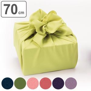 風呂敷 二巾 むす美一越 無地 70cm ふろしき 中判 ポリエステル ( エコバッグ ふろしきバッグ ランチクロス )|colorfulbox