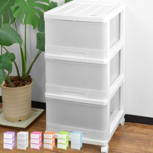 収納ケース 深型 3段 引き出し カラフルカラー キャスター付き プラスチック製 ( 収納ボックス 衣装ケース 衣類収納 子供部屋 )の写真