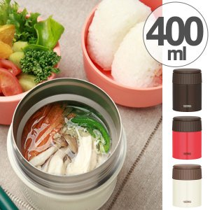 保温弁当箱 スープジャー サーモス thermos 真空断熱フードコンテナー 400ml JBQ-400 ( お弁当箱 保温 保冷 弁当箱 )|colorfulbox