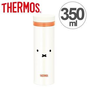 水筒 サーモス thermos 真空断熱ケータイマグ 350ml ミッフィー JNO-351B キャラクター ( 直飲み 軽量 スリム ステンレスボトル マグボトル 魔法瓶 )