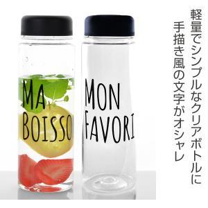 クリアーボトル 500ml 直飲み 水筒 ウォーターボトル プラスチック製 ( プラスチックボトル スムージーボトル すいとう ) colorfulbox 02