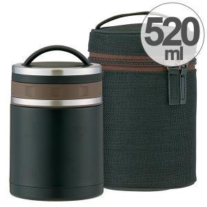保温弁当箱 デリカポット スープジャー 専用バッグ付き 和モダン 黒 520ml 保温 保冷 ( スープボトル ランチジャー スープウォーマー )|colorfulbox