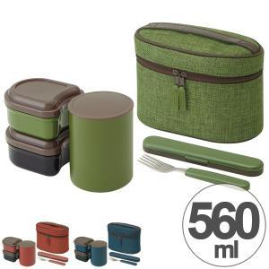 保温弁当箱 保温ジャー付きランチボックス 和モダン 560ml 保温 保冷 フォーク付き ( お弁当箱 ランチジャー ランチボックス )|colorfulbox