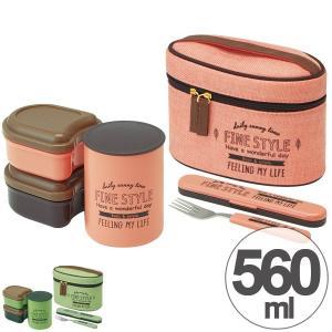 保温弁当箱 保温ジャー付きランチボックス ファインスタイル 560ml 保温 保冷 フォーク付き ( お弁当箱 ランチジャー ランチボックス ) colorfulbox