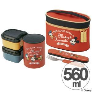 保温弁当箱 保温ジャー付きランチボックス ミッキーマウス タイムレスメモリー 560ml 保温 保冷 フォーク付き ( お弁当箱 ランチジャー )|colorfulbox