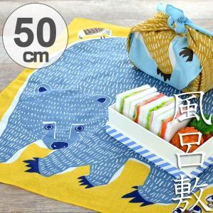 風呂敷 中巾 チーフ katakata むすび くまととり 50cm ふろしき ナフキン ランチクロス 綿100% ( 綿 包み お弁当包み キッチンクロス )|colorfulbox