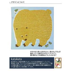 風呂敷 中巾 チーフ katakata むすび くまととり 50cm ふろしき ナフキン ランチクロス 綿100% ( 綿 包み お弁当包み キッチンクロス )|colorfulbox|06